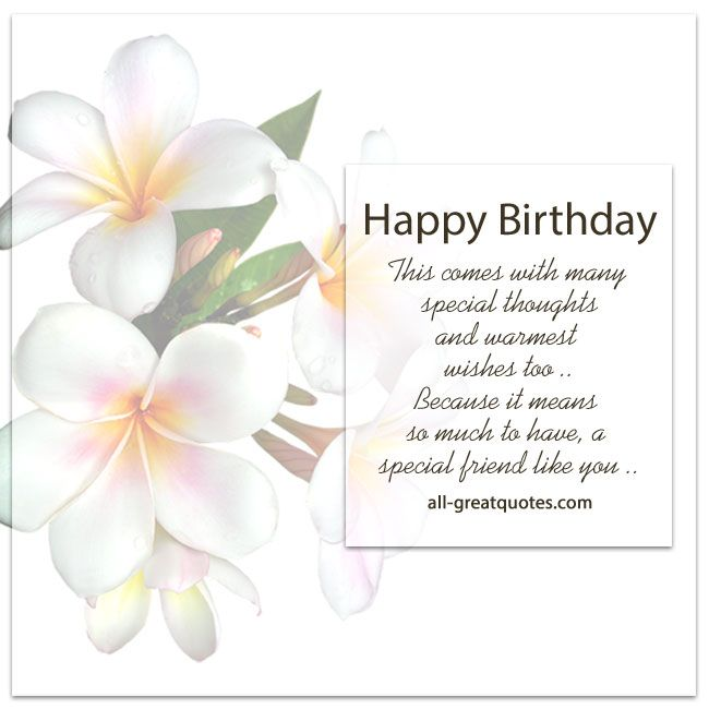 Birthday Quotes Share Free Cards For Friends