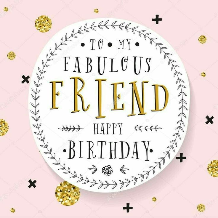Birthday Quotes : To my fabulous friend – Happy Birthday