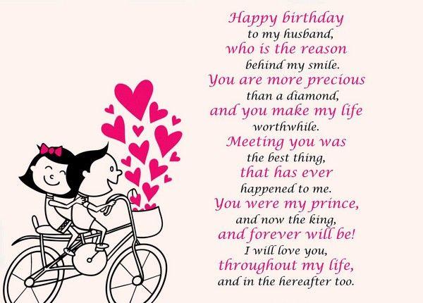 Birthday Quotes 52 Best Happy Birthday Poems Yesbirthday Home