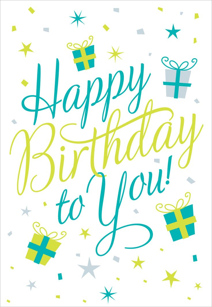 Birthday Quotes Free Printable Happy Birthday To You Greeting Card Yesbirthday Home Of Birthday Wishes Inspiration