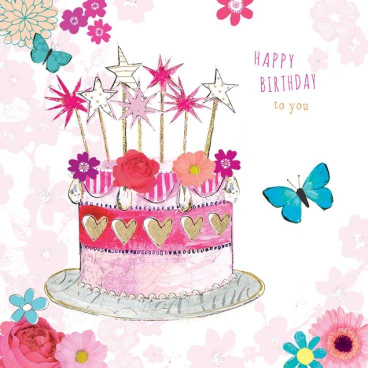 Birthday Quotes Birthday Yesbirthday Home Of Birthday Wishes