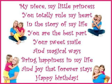 Happy Birthday Wiches Happy Birthday Wishes Poems And Quotes For A Niece Yesbirthday Home Of Birthday Wishes Inspiration