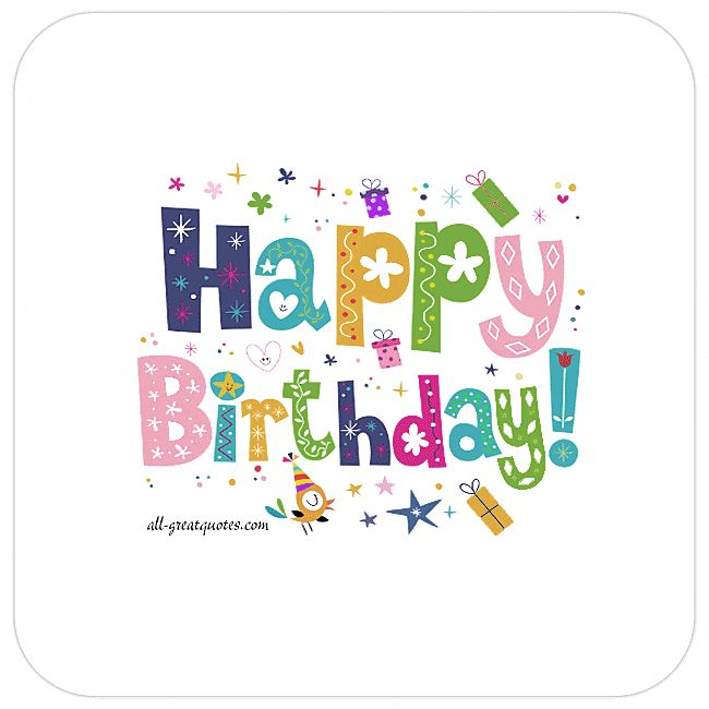 Astounding Happy Birthday Gif Animated Birthday Cards For Facebook Personalised Birthday Cards Paralily Jamesorg
