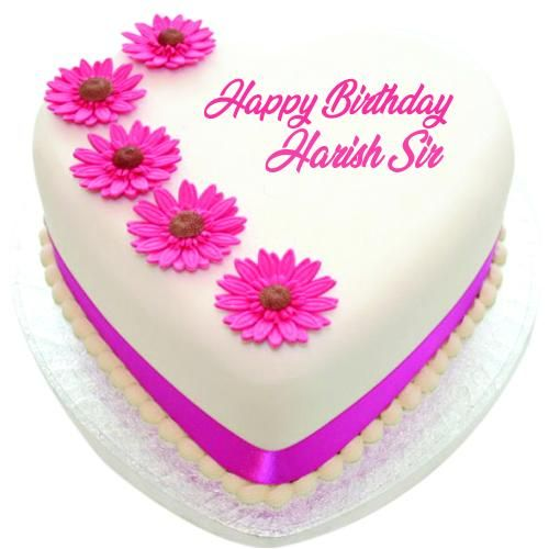 Fabulous Happy Birthday Gif Beautiful Flower Birthday Cake With Name Funny Birthday Cards Online Bapapcheapnameinfo
