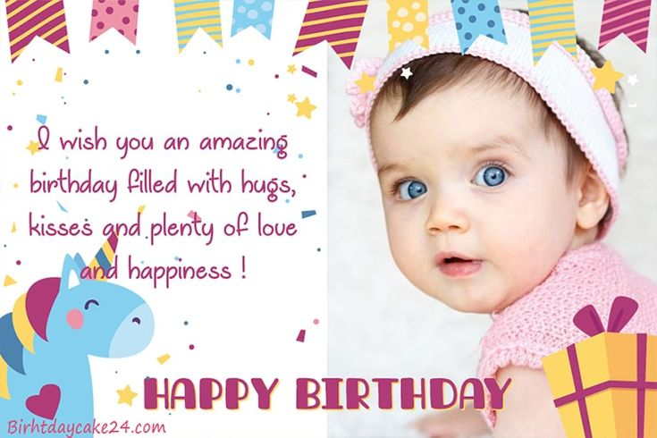 Happy Birthday Gif Create Free Online Birthday Greeting Cards Birthday Cards With Names And Photos Yesbirthday Home Of Birthday Wishes Inspiration